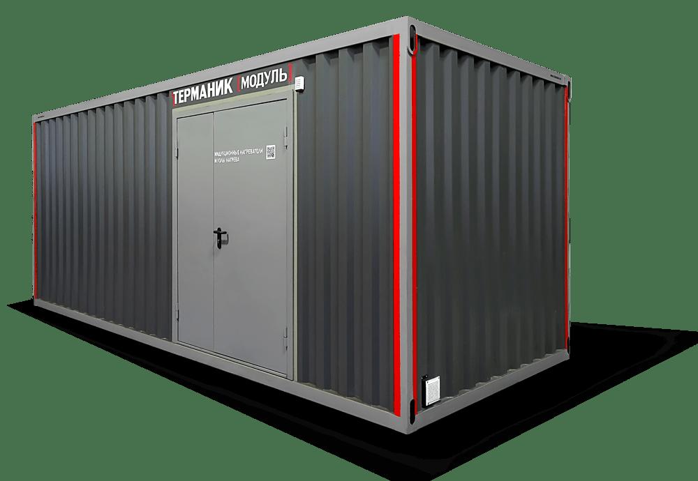 Терманик Модуль блочно-модульная электрокотельная