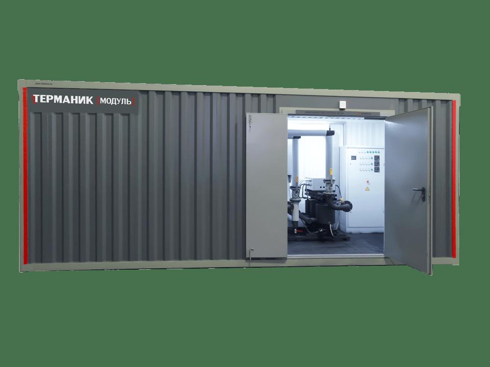 Терманик Модуль с открытой дверью